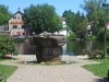 Carleton Place Ontario