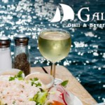 Galley Grill & Beverage House